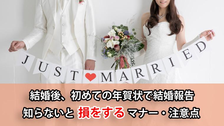 結婚 はがき 文例