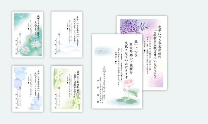 京都の四季 デザイン