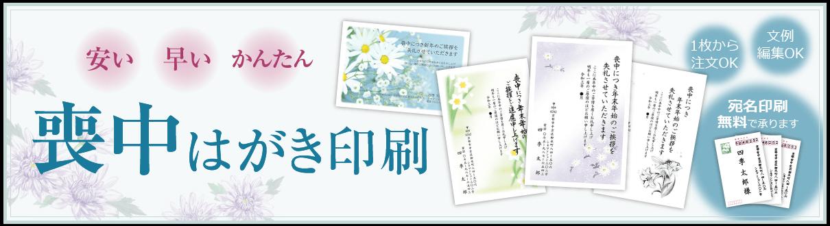 京都の四季 キャンペーン